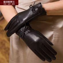 Sheepskin gloves woman genuine leather telefingers female Winter Thickening Keep Warm short touch screen MLZ011