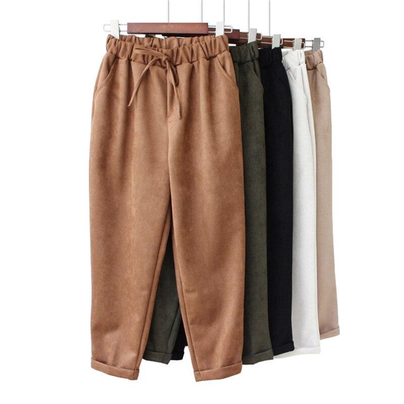 Women's   Pants   Autumn Winter New Fashion   Pants   Elastic Waist Faux Suede   Wide     Leg     Pants   Casual Trousers High Waist Harem   Pants