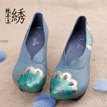 Vintage chinese style embroidery women's shoes genuine leather shoes national trend blue medium hells shoes shallow mouth