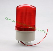 AC220V Red Yellow Green Blue Rotating Warning Light Lamp Warning Light for Industrial LTE-1101 indicator light