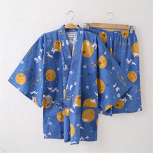 Kimono Pajamas Women 100% Cotton Rabbit Kimono Style Sleep Lounge Khan Steam Pajamas Set