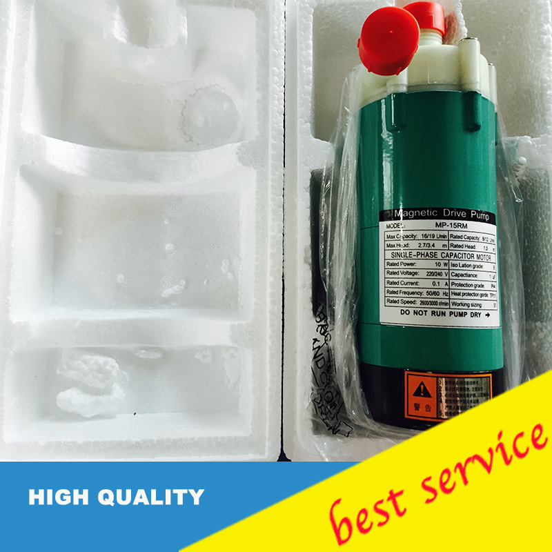 MD/MP-15RM Magnetic Drive Pump Best Choice for Industry Magnetic Centrifugal Water Pump цена 2017
