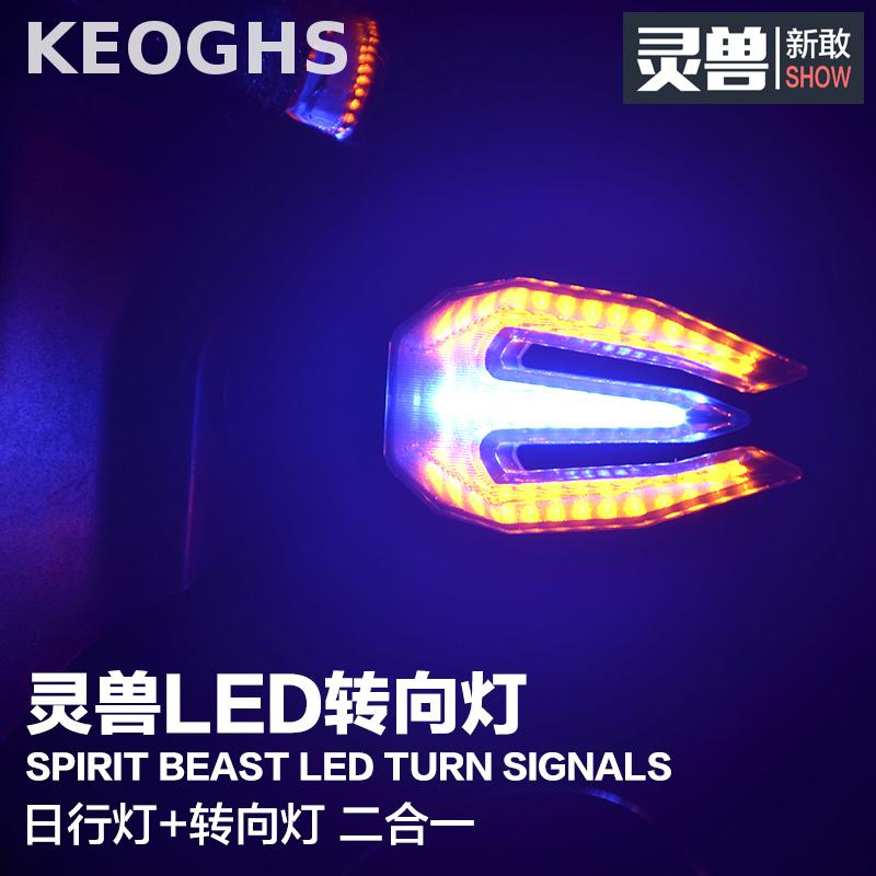 Keoghs Motorcycle Led Turn Signals Daytime Running Light 2 In 1 High Quality Creative Universal For Motorbike Honda Yamaha keoghs real adelin 260mm floating brake disc high quality for yamaha scooter cygnus modify