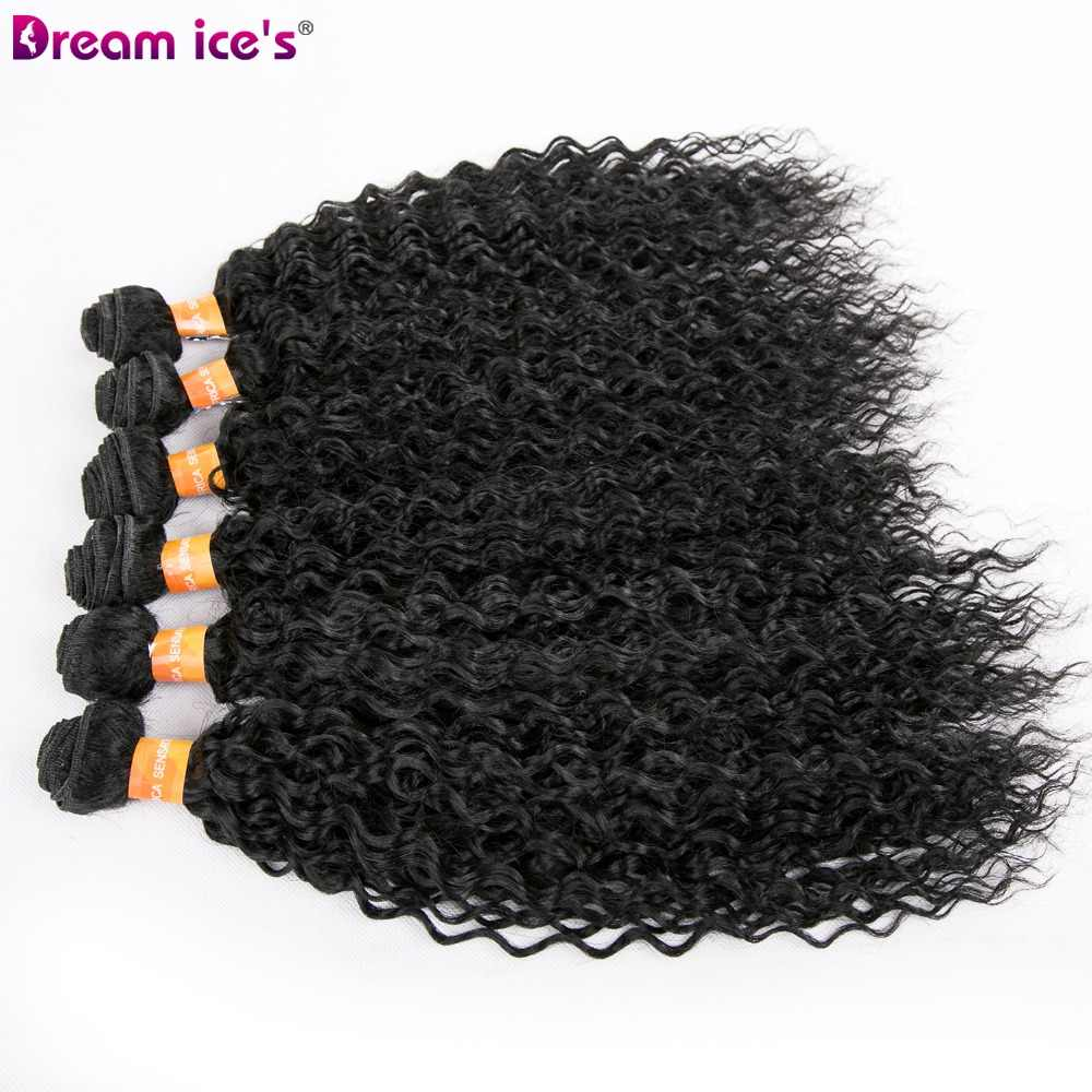 synthetic afro kinky curly hair weave bundles extensions natural black  hair weaving bulk 6 pieces one pack for blac