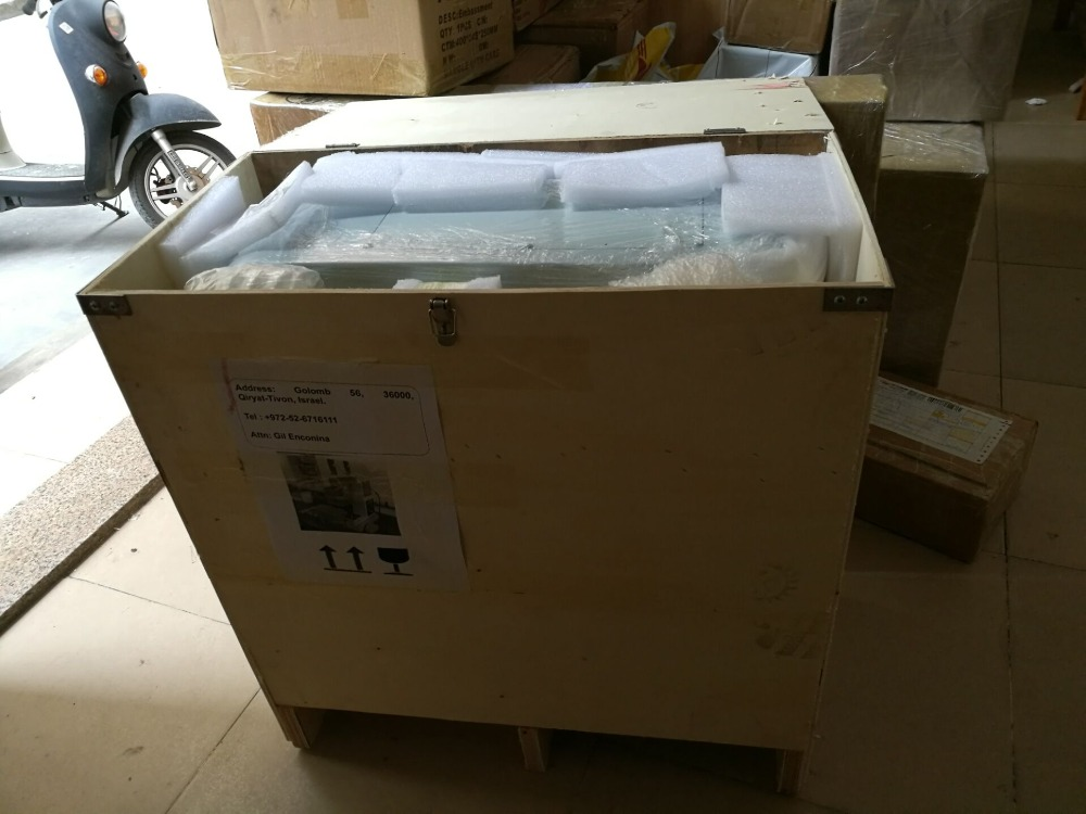package of machine