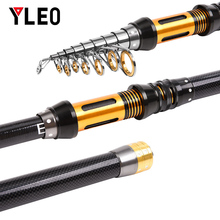YLEO 1.5M -3M Carp Fishing Rod feeder Hard FRP Carbon Fiber Telescopic fishing pole