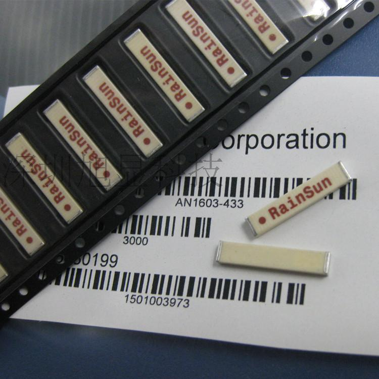 Free Shipping! NEW Original RAINSUN AN1603 AN1603-433M 433MHz 0.5DBi Multilayer Chip Antenna For Wireless Communication