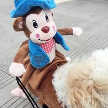 Горячая Забавный для домашнего котика Собака Обезьяна всадник шапка с быком одежда костюм косплей собака платье наряд Одежда подарок на Хэллоуин