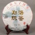 Pu'er чай Мэнхай Юньнань золотой bud ароматный чай торт Для Похудения Тела Здравоохранение 357 г