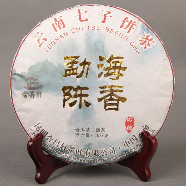 Pu'er chá Menghai Yunnan ouro bud chá perfumado bolo Corpo Emagrecimento Cuidados de Saúde 357g