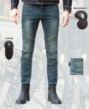 Бесплатная доставка uglyBROS Перину джинсы стандартная версия автомобиля ездить джинсы брюки Мото джинсы Падения синие джинсы/gary