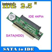 Sata に IDE 2.5 Sata メス 2.5 インチ Ide オス 40 ピンポート 1.5Gbs サポート ATA 133 100 HDD CD Dvd シリアルアダプタコンバータ