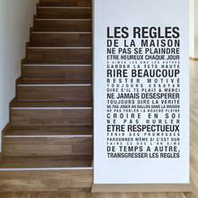 French House Rules Wall Stickers Quotes Home Interior Decor Living Room les regles de la maison Vinyl Wall Decals Mural D126(China)