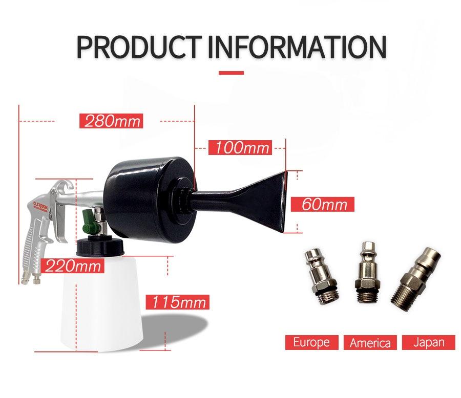 Foam Gun (2)