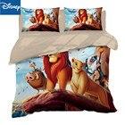 Disney lion king com...