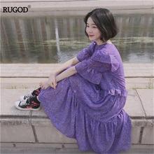 RUGOD Fantasy purple summer dress floral loose chiffon fashionable Round neck female cute  long