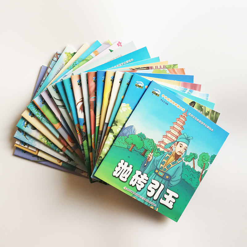 20Pcs Chinese Idiom Story B Set Chinese Culture Enlightenment Picture Books for Chinese Children Simplified Chinese with Pinyin chinese