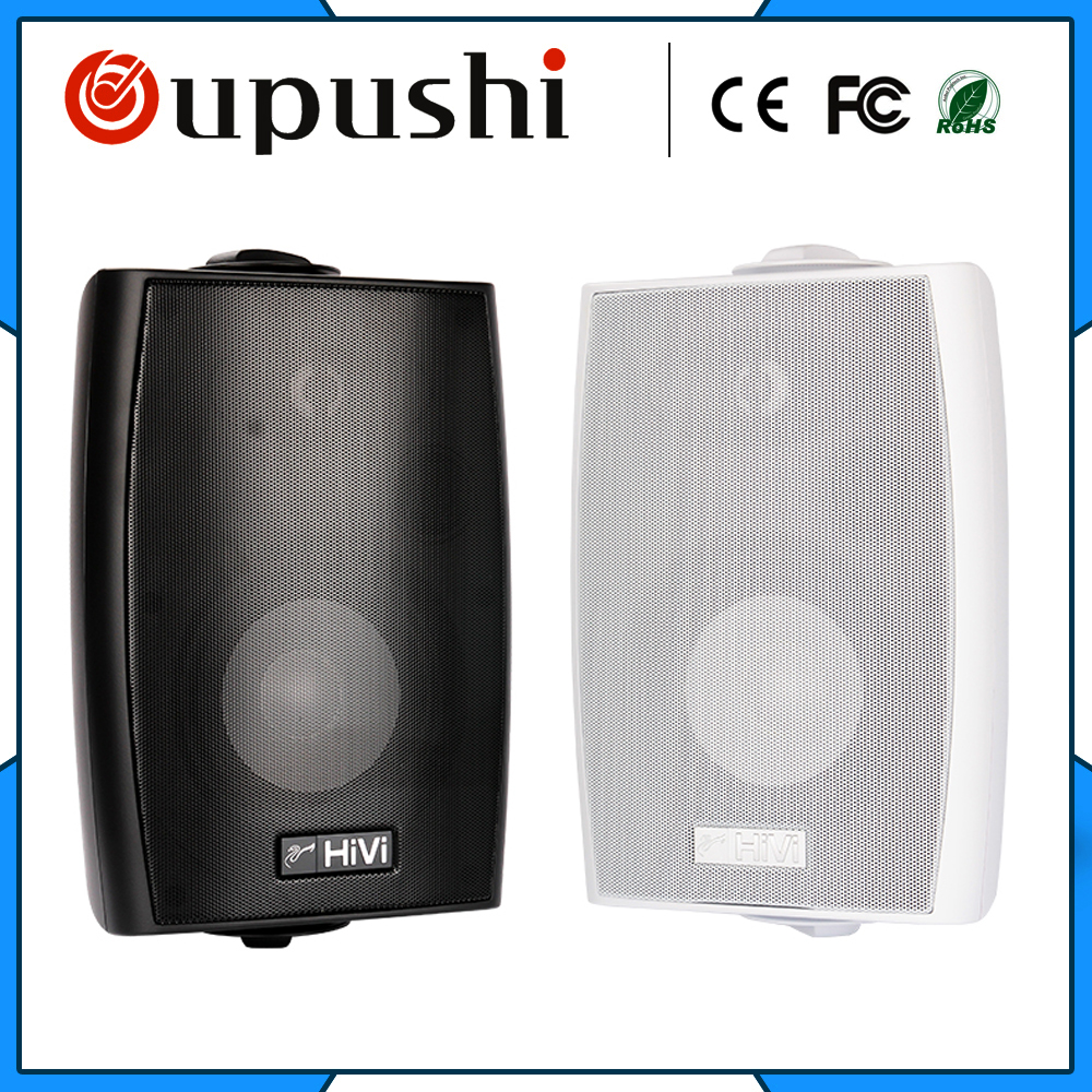 OUPUSHI VA40S audio series ohm speakers conference wall speakers restaurant lifting speakers background music PA system oupushi shop store background music speakers with bluetooth power amplifier