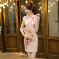 2017 Women Modern Plus Size Chinese Embroidery Flower Short Traditional Cheongsam Dress Silk Short Sleeve Elegant Qipao