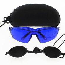 IPL защитные очки для защиты глаз красные очки с защитой от лазерного луча медицинский светильник пациента защитный электронные сигареты светильник наглазник для IPL Красота