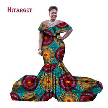Buy african print dress styles for weddings and get free shipping on ...