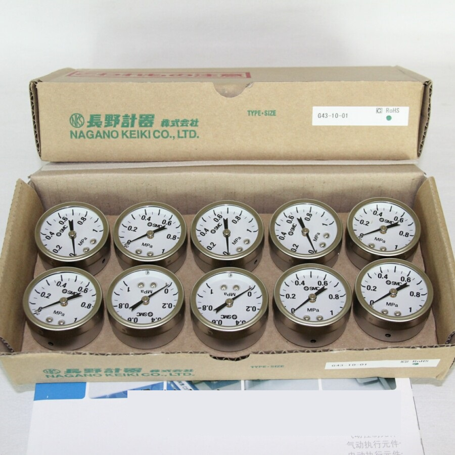 BRAND NEW JAPAN SMC GENUINE GAUGE G43-10-01 brand new japan smc genuine gauge g36 4 01