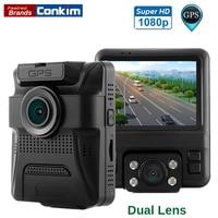 New Arrival Hot Dual Lens Car DVR 2 4 Novatek 96655 Car Camera 1920x1080P 1280x720P