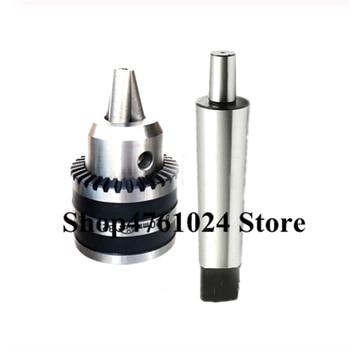 1set free shipping Precision morse tapper cone MT2 MT3 B22 Drill Chuck 5-20MM Heavy Duty Taper Arbor for drilling tool