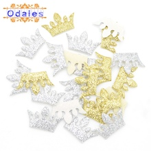 120Pcs DIY Children Glitter Gold&Silver Crown Patches Headwear Accessories Headwear Decoration Padded Powder Appliques Supplies
