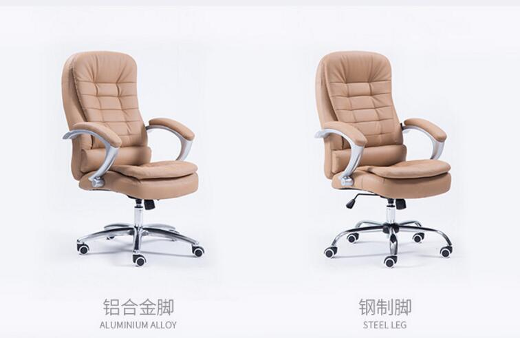 Купить с кэшбэком Home computer chair lazy simple office chair staff chair leather boss chair reclining chair.