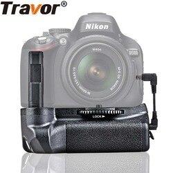 Travor قبضة بطارية حامل لنيكون D5100 D5200 D5300 DSLR كاميرا العمل مع EN-EL14