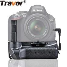 Travor قبضة بطارية حامل لنيكون D5100 D5200 D5300 DSLR كاميرا العمل مع EN EL14