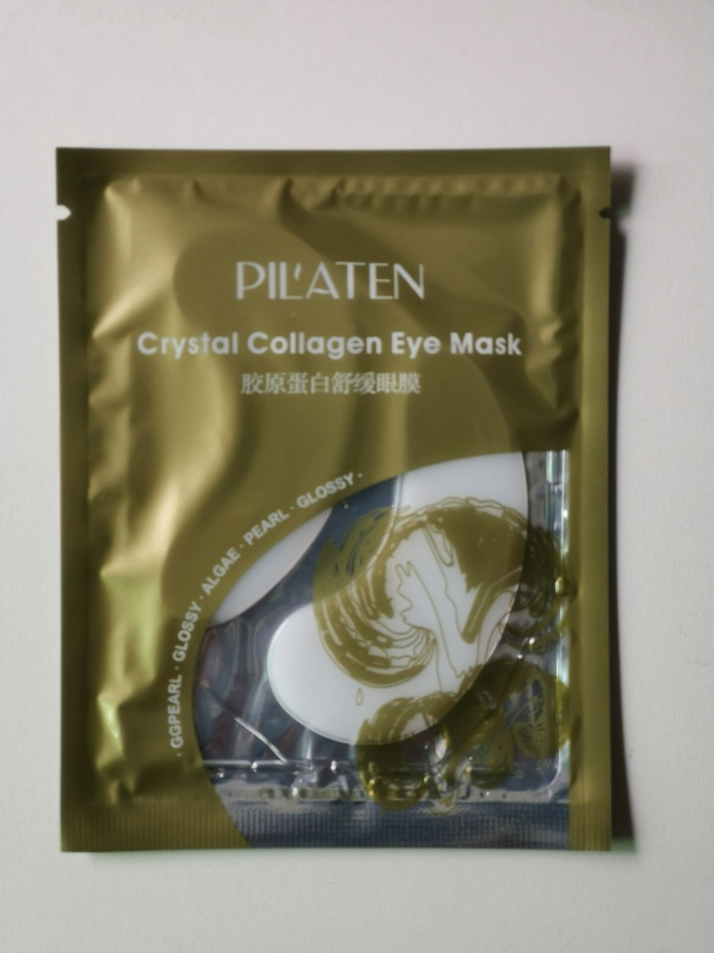 By DHL 500 Pairs Pilaten Collagen Eye Mask Hot Eye Patches Anti aging Anti Puffiness Dark