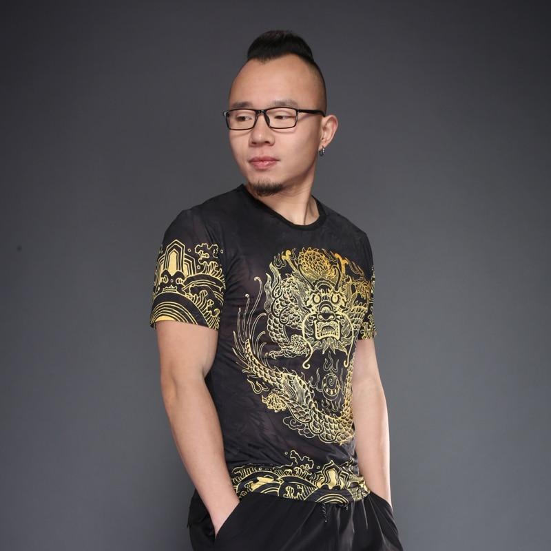 Retro Chinese Qing Dynasty Dragon T-Shirt 2