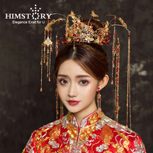 HIMSTORY Chinese  Retro Bridal Headwear Handmade Gold Long Tassel Phoenix Coronet Bridal Wedding Hair Accessories  Jewelry phoenix wedding hair jewelry chinese style handmade red crystal bridal jewelry animal headdress tassels hair accessories