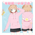 Sailor Moon clothing,   winter plus velvet thick pink girl cute style hooded long-sleeved clothes magic card girl Sakura