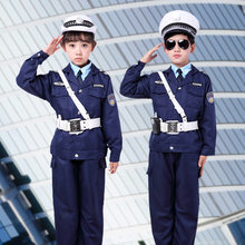 Kids Boy Police Military Uniforms Children Cosplay Policemen Costumes Army Roleplay Kindergarten Performance Party Clothing Sets(China)