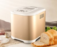 Large Capacity Home Electric Bread Maker Automatic Intelligent Double Tube Multifunctional Cake Noodles Yogurt Making Machine