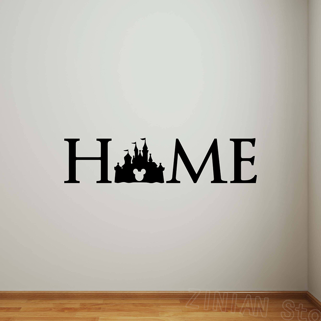 castle silhouette wall decal home quote entryway decor vinyl wall