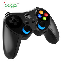 IPEGA PG-9157 PG9157 3 In 1 Wireless Bluetooth Gamepad Controller Flexible Joystick With Phone Holder For Android IOS PC TV Box(China)