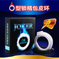 Male foreskin resistance complex ring Sex Time delay lock loop phimosis correction device penis ring for men