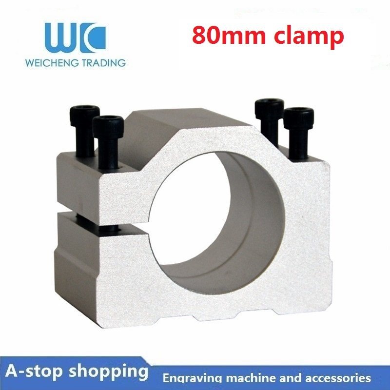 65mm Diameter Silver Aluminum CNC Spindle Holder Bracket Clamp Adjustable handle