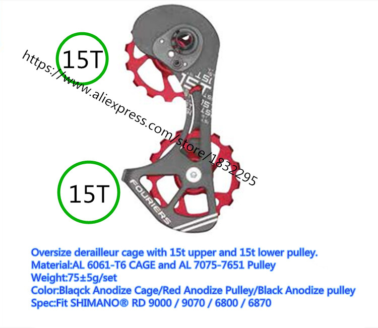 MTB Mountain Bike Road Bicycle Rear Derailleur CNC Aluminum alloy Repair the modified components Bicycle Derailleur 15-15T shimano rd 6700 ultegra rear derailleur bike bicycle road rear derailleur rd 6700