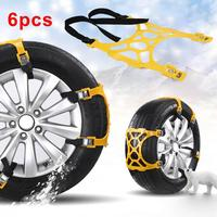 6Pcs/Set Winter Car Tire Anti Skip Snow Chains Cars Trucks Wheels Tyres Snow Sand Mud Roadway Tyre Safety Anti slip Chain Belts