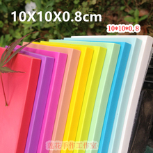 NEW 10 colors carving rubber 10X10X0.8cm DIY stamp sheet birthday gift