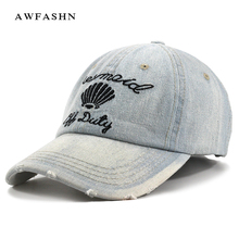 db930200bad Shell embroidery baseball caps denim hats letter pineapple man woman high  quality solid jeans sport vintage