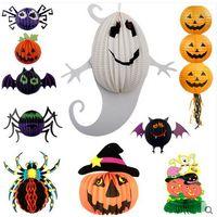 6 PCS Halloween Pumpkin Spider Ghost Bats Paper Lantern Lamp outdoor Decoration light 1 order 032002004