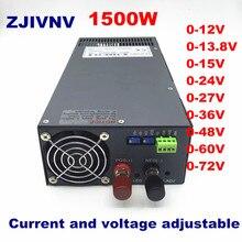 S-1500W коммутации Питание, напряжения и тока Регулируемый Ac Dc Питание трансформатор DC12V 13,8 В 24 В 27 В 36 В 48 В 60 В 72 В