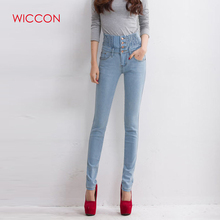 WICCON New 2018 Women Denim Skinny Ripped Pants High Waist Button Fly Zipper Stretch Jeans Full Length Slim Pencil Trousers