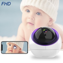 Baby Monitor With Camera FHD 1080P IP WiFi IR Night Vision Two Way Audio Alarm Sleeping Nanny Cam Video